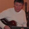guitar joe