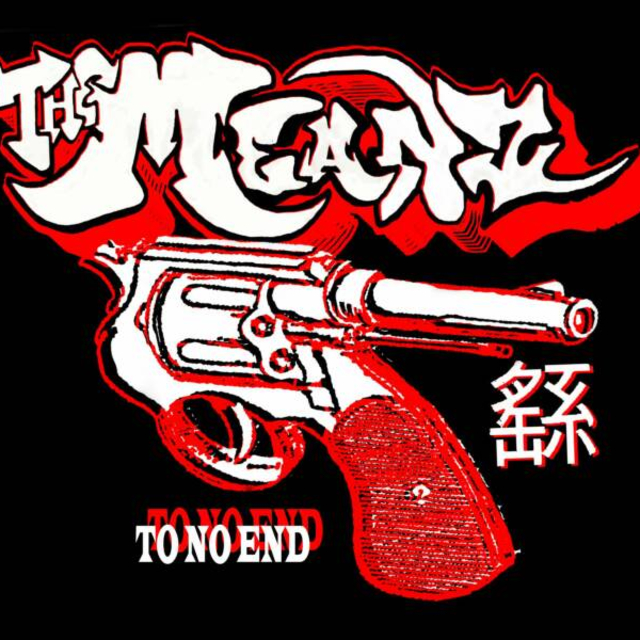 The Meanz