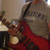 GuitarLynx