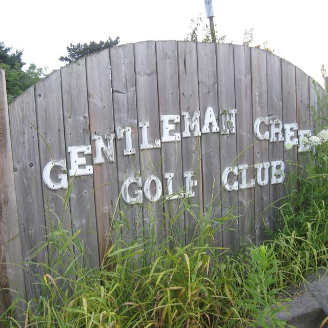 Gentleman Creek ROCK 'N' ROLL COURSE